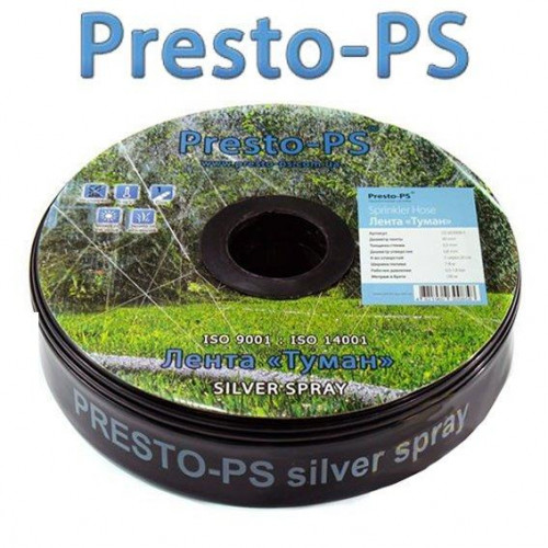 Лента для полива Туман PRESTO-PS Silver Spray 32 мм (200м)