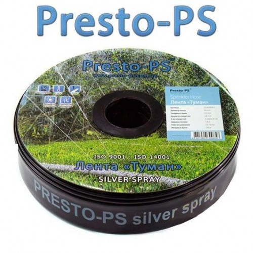 Лента для полива Туман PRESTO-PS Silver Spray 45 мм (100м)