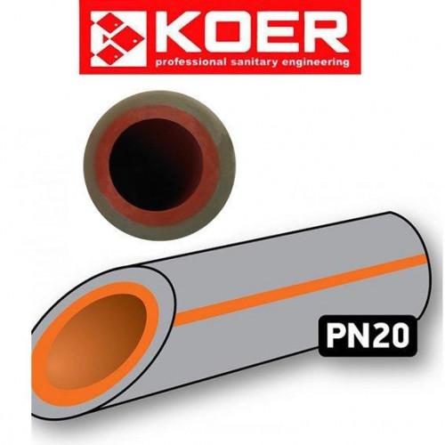 KOER Полипропиленовая (ППР) Труба PN20 d25, Чехия