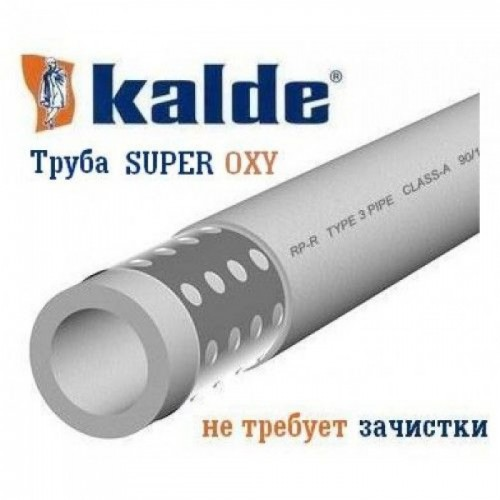 Kalde Труба PPSupper oxy Pipe 32 PN20 (40)