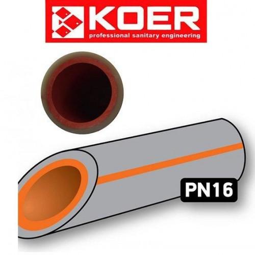 KOER Полипропиленовая (ППР) Труба PN16 d25, Чехия