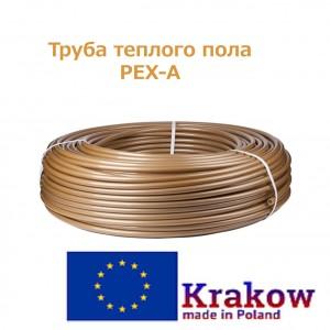 Теплый пол KRAKOW PEX-A 16*2.0 мм. ПОЛЬША