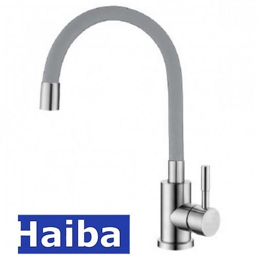 Смеситель для кухни Ухо HAIBA Sus 011 Gray (серый) рефлекторный излив из нержавеющей стали
