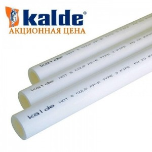 Kalde WHITE Труба 32 PN20 (40)