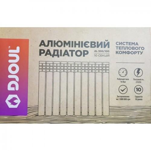 Алюминиевый радиатор Djoul 500/100