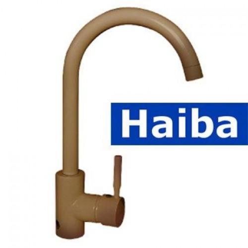 Смеситель для кухни Ухо HAIBA HANS COFFEE-011 (кофе)