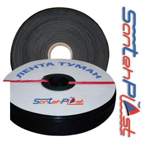 Лента для полива Туман Santehplast 40/60, 100м