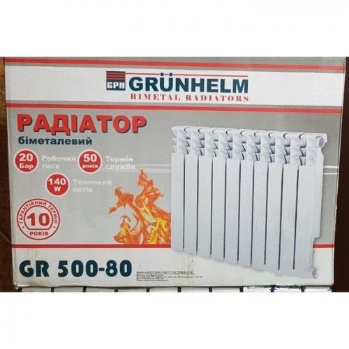 Биметаллический радиатор Grunhelm 500/80